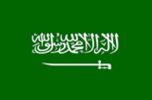 Saudi Arabia Large Country Flag - 5' x 3'.